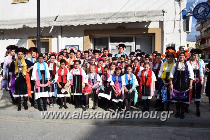 alexandriamou_lazarines68