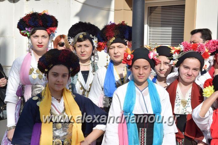 alexandriamou_lazarines76