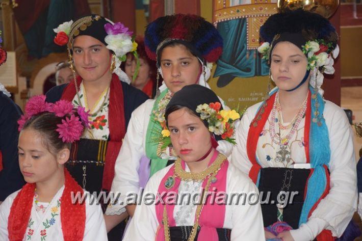 alexandriamou_lazarines81