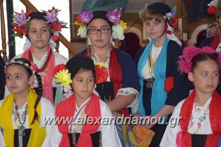 alexandriamou_lazarines82