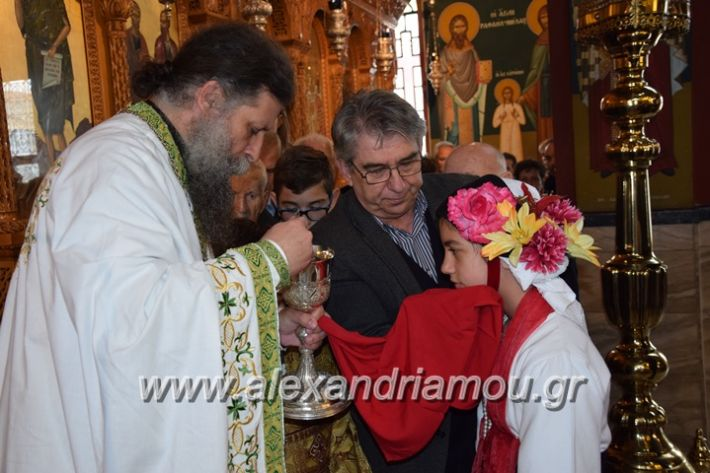 alexandriamou_lazarines92