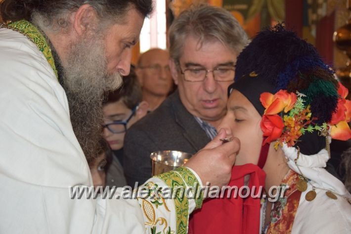 alexandriamou_lazarines95