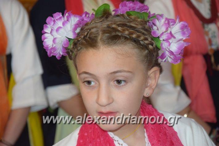 alexandriamou_lazarines96