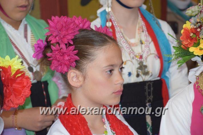 alexandriamou_lazarines97