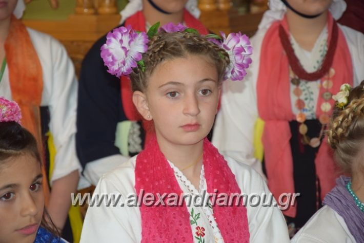alexandriamou_lazarines98