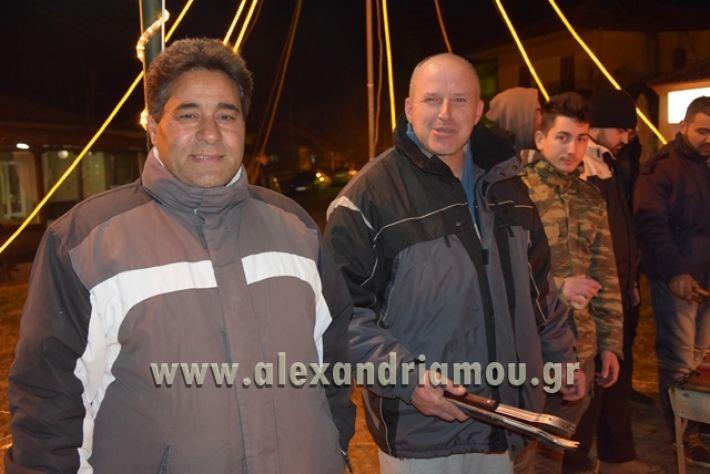 alexandriamou.gr_kolianta23011