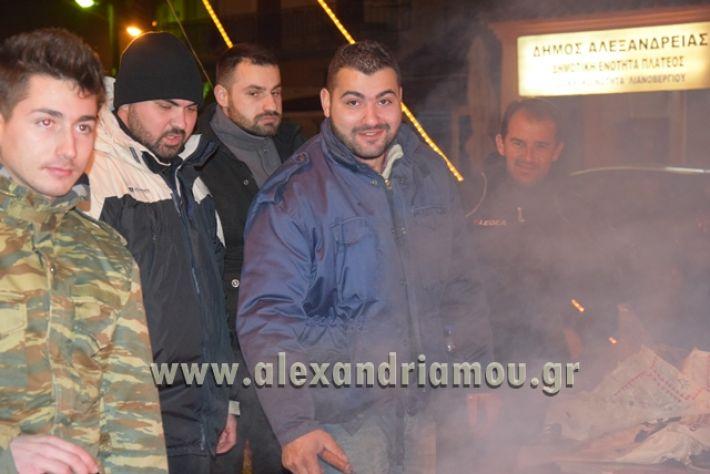 alexandriamou.gr_kolianta23012