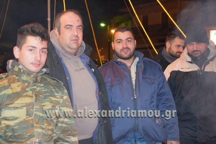 alexandriamou.gr_kolianta23016