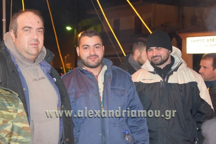 alexandriamou.gr_kolianta23017