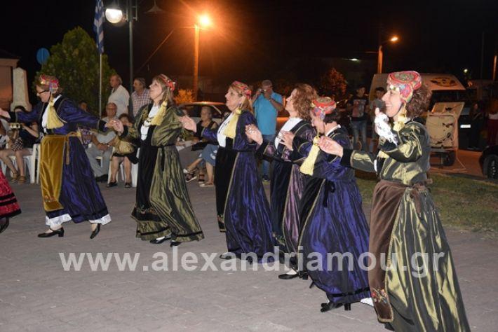 alexandriamou.gr_xoreutika199006