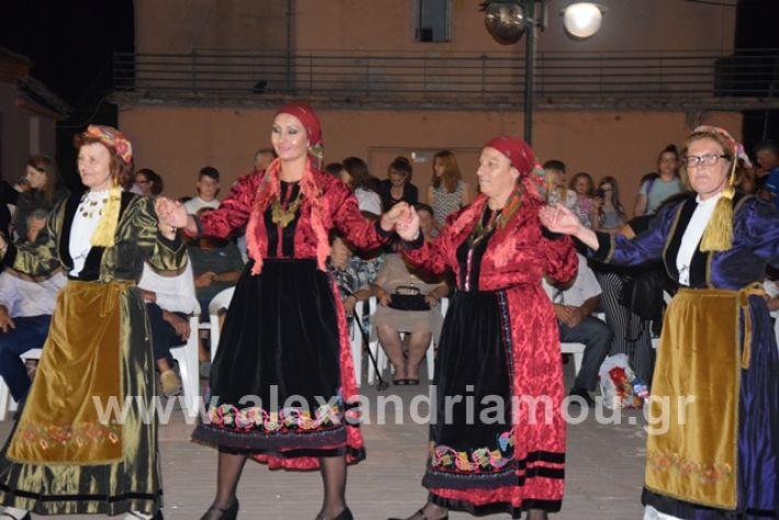 alexandriamou.gr_xoreutika199007