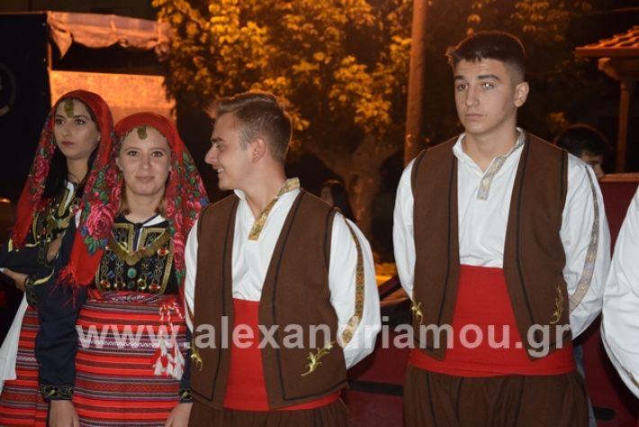 alexandriamou.gr_xoreutika199009
