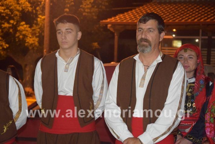 alexandriamou.gr_xoreutika199010