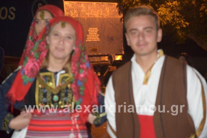 alexandriamou.gr_xoreutika199011