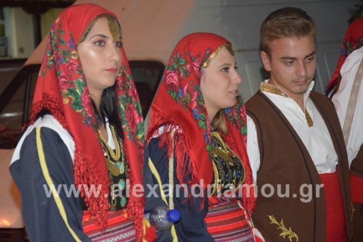 alexandriamou.gr_xoreutika199017