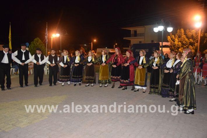 alexandriamou.gr_xoreutika199021