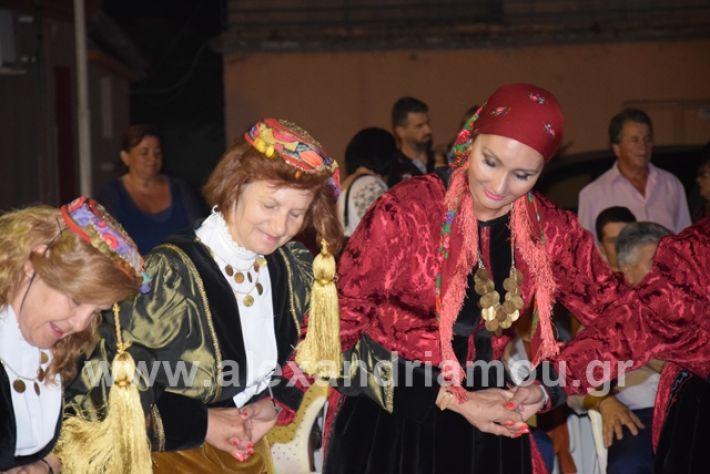 alexandriamou.gr_xoreutika199025