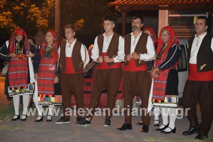 alexandriamou.gr_xoreutika199026