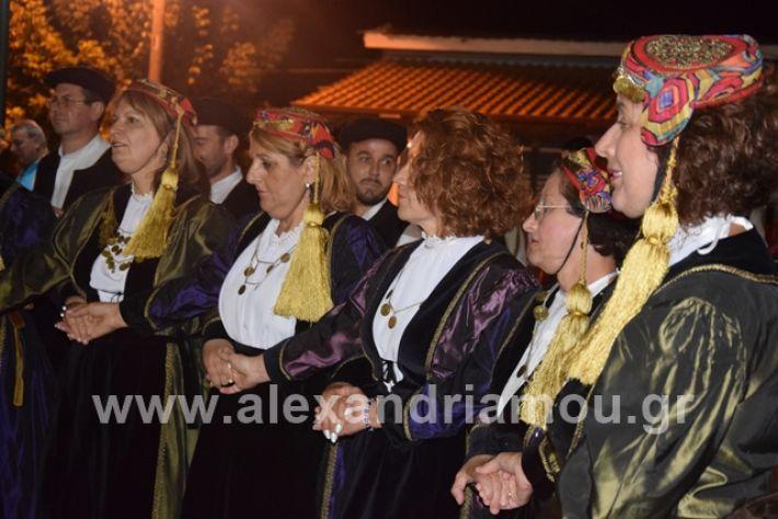 alexandriamou.gr_xoreutika199028
