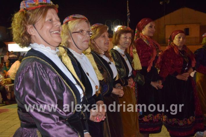 alexandriamou.gr_xoreutika199033