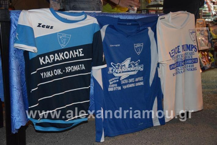 alexandriamou.gr_xoreutika199036