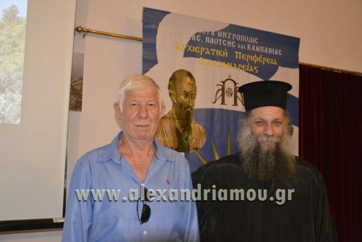 alexandriamou_LILIOS_AGIO_OROS018