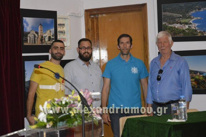 alexandriamou_LILIOS_AGIO_OROS026