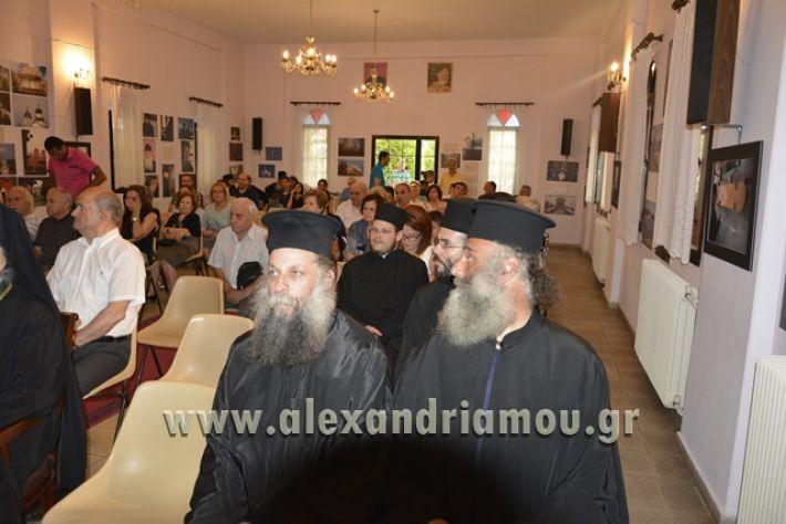 alexandriamou_LILIOS_AGIO_OROS030