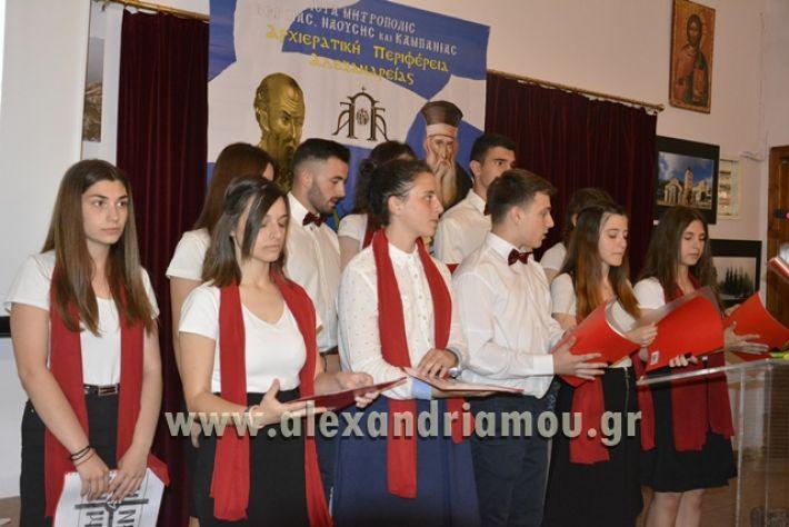 alexandriamou_LILIOS_AGIO_OROS031