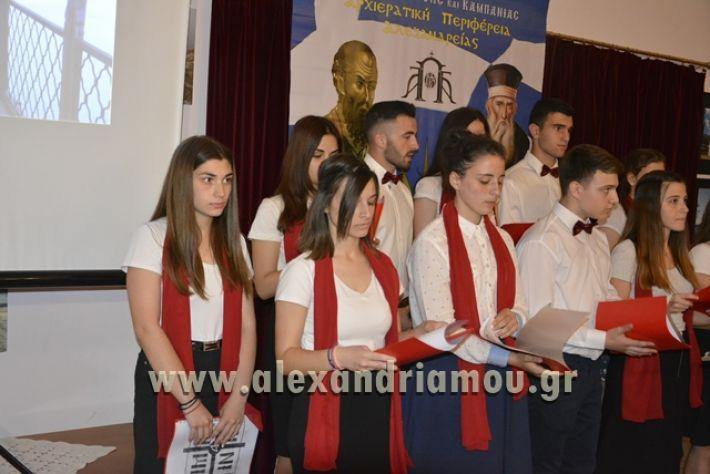alexandriamou_LILIOS_AGIO_OROS032