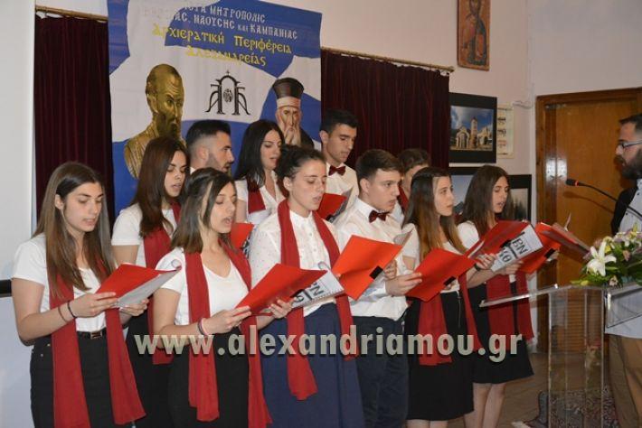 alexandriamou_LILIOS_AGIO_OROS035