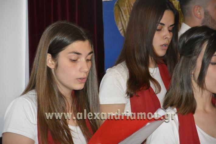 alexandriamou_LILIOS_AGIO_OROS037
