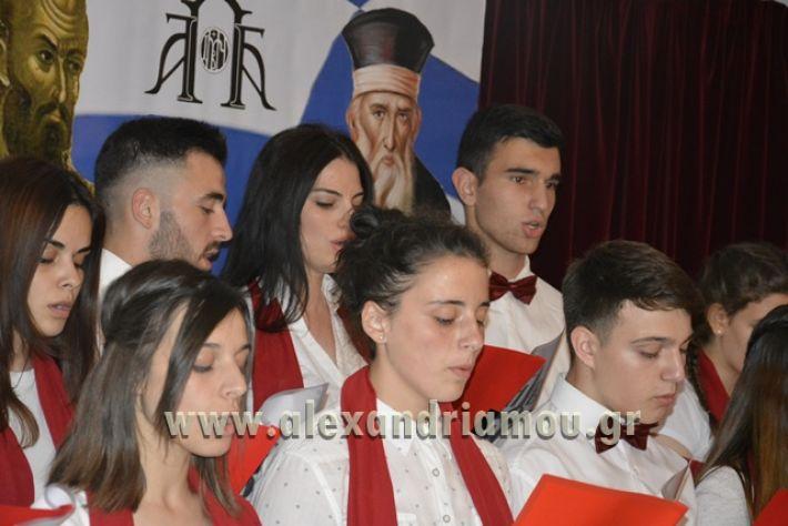 alexandriamou_LILIOS_AGIO_OROS040