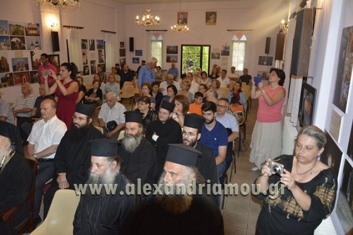 alexandriamou_LILIOS_AGIO_OROS041