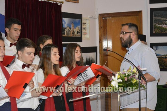 alexandriamou_LILIOS_AGIO_OROS051