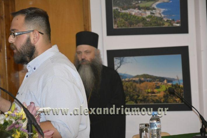 alexandriamou_LILIOS_AGIO_OROS053