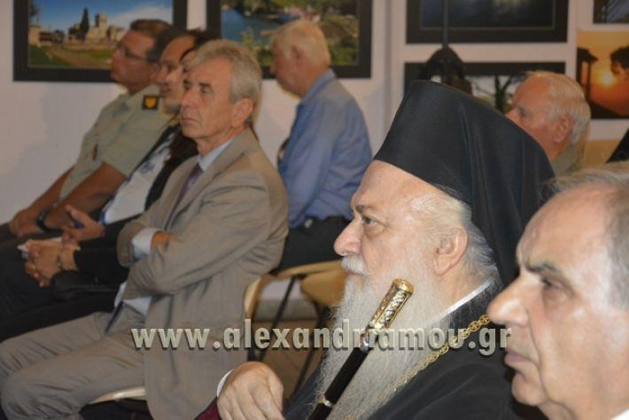 alexandriamou_LILIOS_AGIO_OROS054