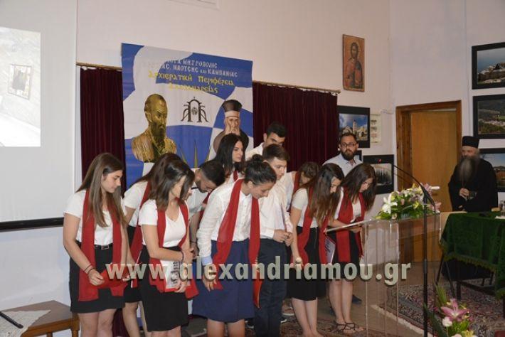 alexandriamou_LILIOS_AGIO_OROS055