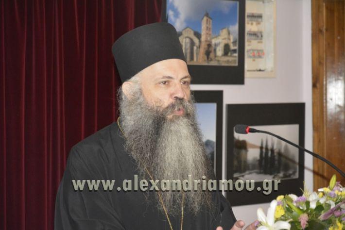 alexandriamou_LILIOS_AGIO_OROS057