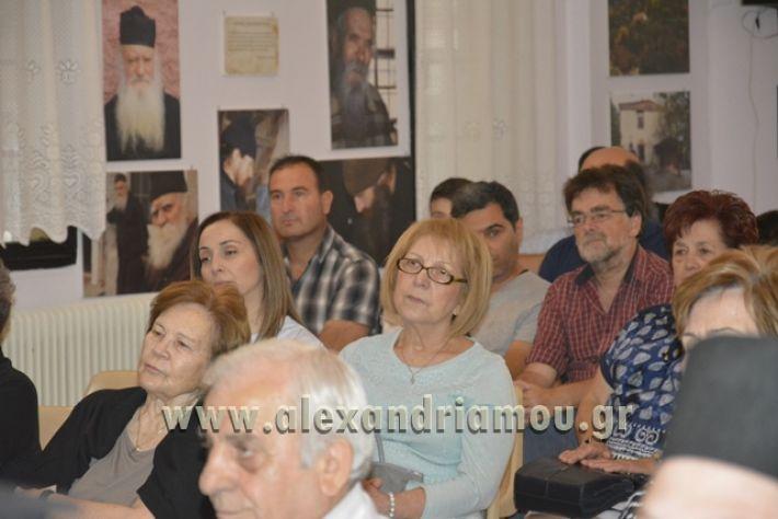 alexandriamou_LILIOS_AGIO_OROS060
