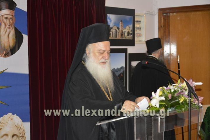 alexandriamou_LILIOS_AGIO_OROS065