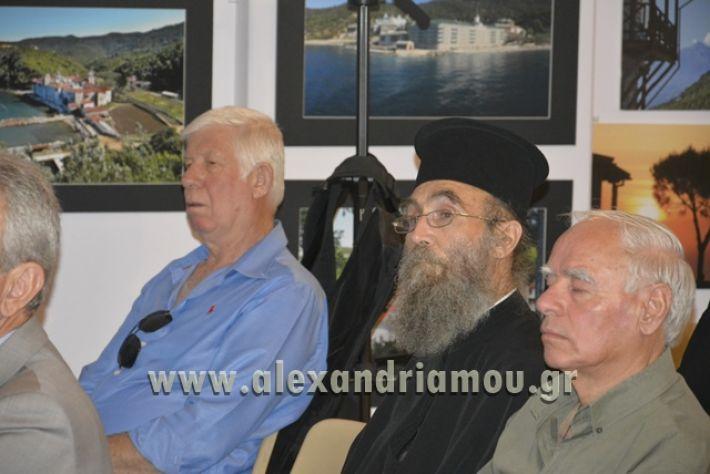 alexandriamou_LILIOS_AGIO_OROS070
