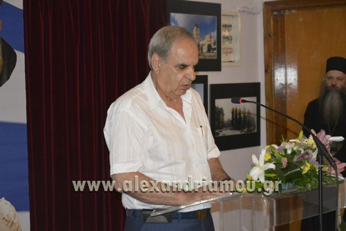alexandriamou_LILIOS_AGIO_OROS072