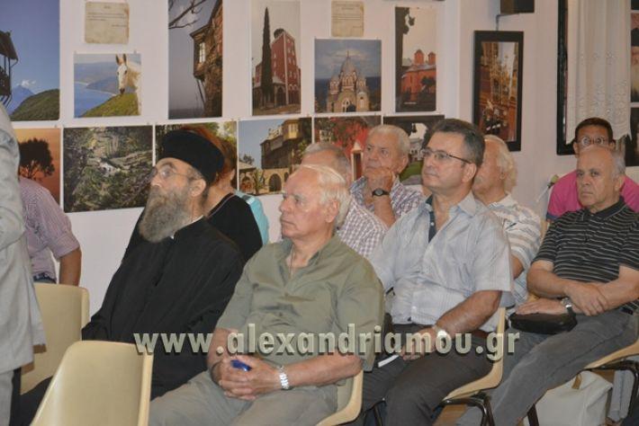 alexandriamou_LILIOS_AGIO_OROS077