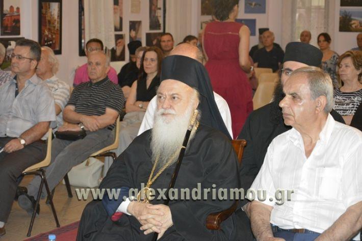 alexandriamou_LILIOS_AGIO_OROS078
