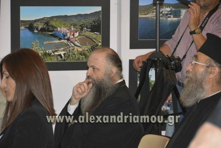 alexandriamou_LILIOS_AGIO_OROS087