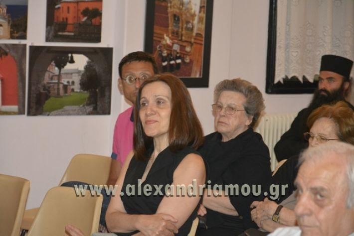 alexandriamou_LILIOS_AGIO_OROS103