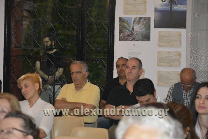 alexandriamou_LILIOS_AGIO_OROS104