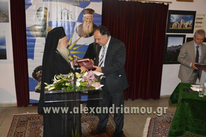 alexandriamou_LILIOS_AGIO_OROS114
