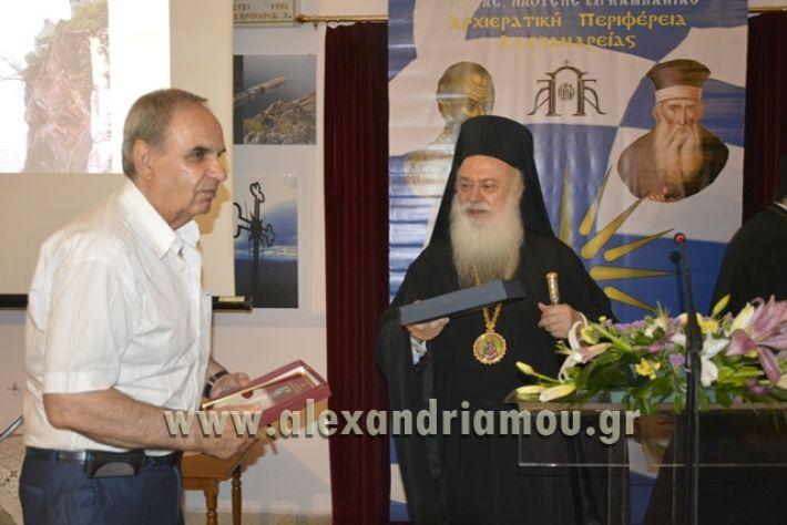 alexandriamou_LILIOS_AGIO_OROS125